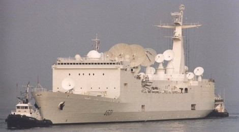 Bâtiment d'essais et de mesures Monge de la marine nationale française